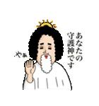 母からメッセージ11 【応援してる編】(個別スタンプ:14)