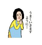 母からメッセージ11 【応援してる編】(個別スタンプ:15)