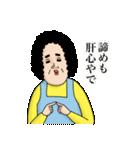 母からメッセージ11 【応援してる編】(個別スタンプ:16)