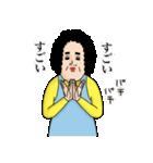 母からメッセージ11 【応援してる編】(個別スタンプ:19)