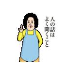 母からメッセージ11 【応援してる編】(個別スタンプ:20)