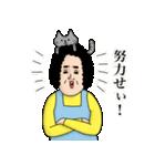 母からメッセージ11 【応援してる編】(個別スタンプ:21)
