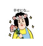 母からメッセージ11 【応援してる編】(個別スタンプ:25)