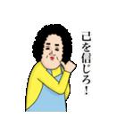 母からメッセージ11 【応援してる編】(個別スタンプ:28)