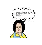 母からメッセージ11 【応援してる編】(個別スタンプ:29)