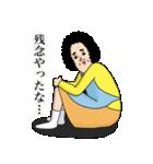 母からメッセージ11 【応援してる編】(個別スタンプ:31)