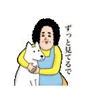 母からメッセージ11 【応援してる編】(個別スタンプ:39)