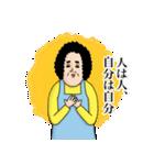母からメッセージ11 【応援してる編】(個別スタンプ:40)