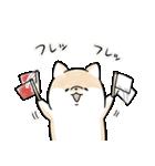 やさしばいぬ(個別スタンプ:04)