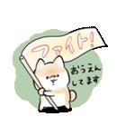 やさしばいぬ(個別スタンプ:05)