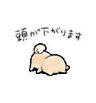 やさしばいぬ(個別スタンプ:06)