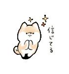 やさしばいぬ(個別スタンプ:08)