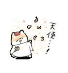 やさしばいぬ(個別スタンプ:17)