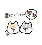 やさしばいぬ(個別スタンプ:20)