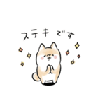 やさしばいぬ(個別スタンプ:21)