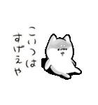 やさしばいぬ(個別スタンプ:24)