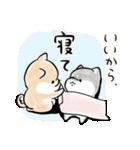 やさしばいぬ(個別スタンプ:25)