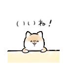 やさしばいぬ(個別スタンプ:33)
