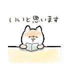 やさしばいぬ(個別スタンプ:34)