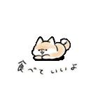 やさしばいぬ(個別スタンプ:36)