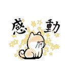 やさしばいぬ(個別スタンプ:37)