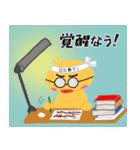 ふわふわおうじの勉強応援編(個別スタンプ:3)