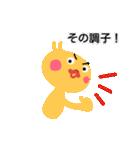 ふわふわおうじの勉強応援編(個別スタンプ:4)