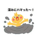 ふわふわおうじの勉強応援編(個別スタンプ:5)
