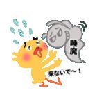 ふわふわおうじの勉強応援編(個別スタンプ:6)