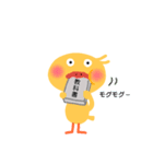 ふわふわおうじの勉強応援編(個別スタンプ:8)
