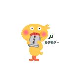 ふわふわおうじの勉強応援編(個別スタンプ:9)