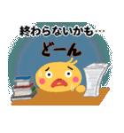 ふわふわおうじの勉強応援編(個別スタンプ:13)