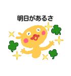 ふわふわおうじの勉強応援編(個別スタンプ:15)