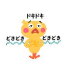 ふわふわおうじの勉強応援編(個別スタンプ:18)