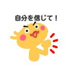 ふわふわおうじの勉強応援編(個別スタンプ:19)