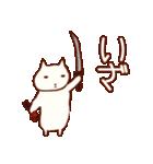 いざ、刀(個別スタンプ:08)