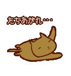 たちあがれ(個別スタンプ:09)