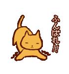 ふんばれ(個別スタンプ:10)