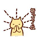 祈る(個別スタンプ:21)