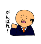キュートなおやじ♥毎日使える(個別スタンプ:01)