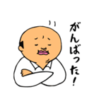 キュートなおやじ♥毎日使える(個別スタンプ:02)