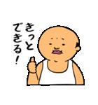 キュートなおやじ♥毎日使える(個別スタンプ:03)