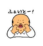 キュートなおやじ♥毎日使える(個別スタンプ:04)