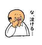 キュートなおやじ♥毎日使える(個別スタンプ:05)