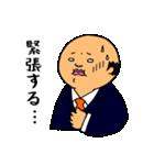 キュートなおやじ♥毎日使える(個別スタンプ:06)