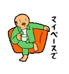 キュートなおやじ♥毎日使える(個別スタンプ:07)