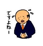 キュートなおやじ♥毎日使える(個別スタンプ:09)