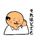 キュートなおやじ♥毎日使える(個別スタンプ:11)