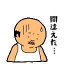 キュートなおやじ♥毎日使える(個別スタンプ:13)