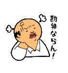 キュートなおやじ♥毎日使える(個別スタンプ:15)